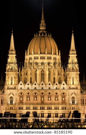 Hungarian parliament with  floodlight at night, detail