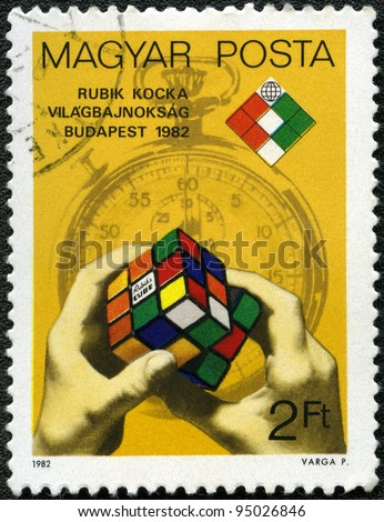 HUNGARY - CIRCA 1982: A stamp printed by Hungary, devoted First Rubiks Cube World Championship, Budapest, June 5, circa 1982
