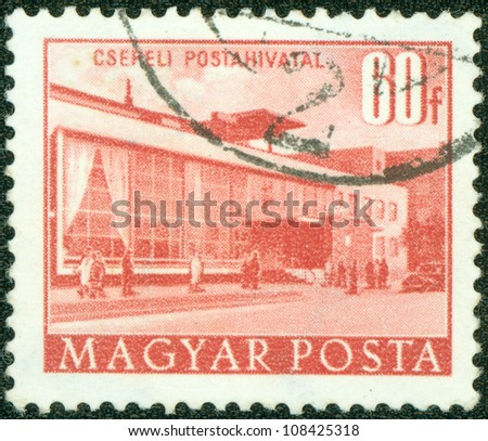 HUNGARY - CIRCA 1951: A stamp printed by Hungary, shows Budapest Building, circa 1951