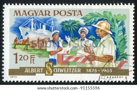 HUNGARY - CIRCA 1975: A stamp printed by Hungary, shows Dr. Schweitzer and Hospital supplies arriving by ship, circa 1975