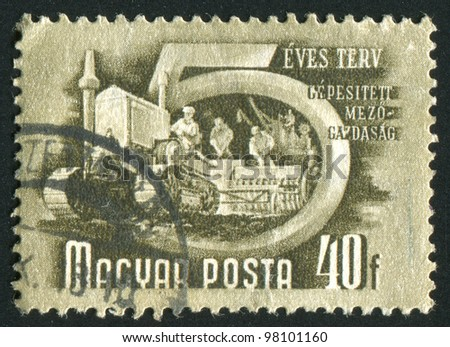 HUNGARY- CIRCA 1950: A stamp printed by Hungary, shows mechanized agriculture, circa 1950