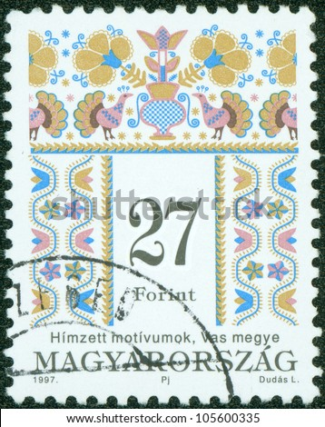 HUNGARY - CIRCA 1995: A stamp printed by Hungary, shows ornament, circa 1995