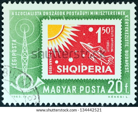 HUNGARY - CIRCA 1963: A stamp printed in Hungary from the \
