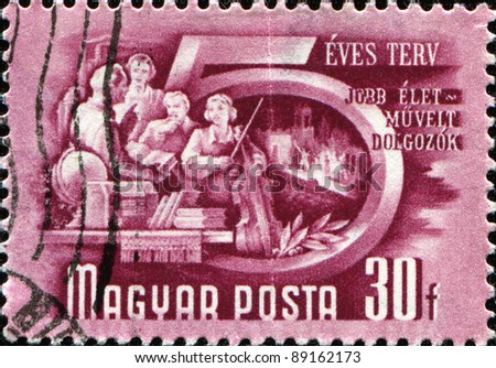 HUNGARY - CIRCA 1950: A stamp printed in Hungary honoring the five year plan, shows peoples of art, series, circa 1950