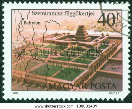 HUNGARY - CIRCA 1980: A stamp printed in Hungary, is dedicated to Seven Wonders of the Ancient World, depicts Hanging Gardens of Semiramis, Babylon, circa 1980