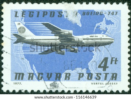 HUNGARY - CIRCA 1977: A stamp printed in Hungary shows Boeing 747, circa 1977