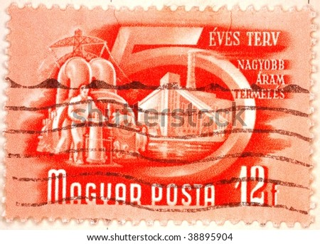HUNGARY - CIRCA 1950: A stamp printed in Hungary shows image celebrating the five year plan for increased productivity, series, circa 1950
