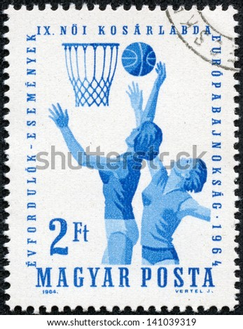 HUNGARY - CIRCA 1964: A stamp printed in Hungary shows image of netball players, series, circa 1964