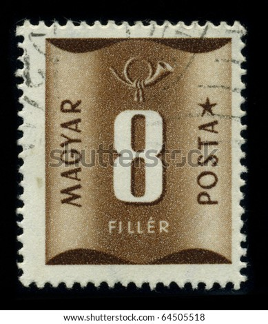 HUNGARY - CIRCA 1980: A stamp printed in HUNGARY shows image of the dedicated to the Magyar Posta, circa 1980.
