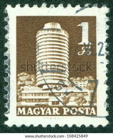 HUNGARY - CIRCA 1969: A Stamp printed in Hungary shows the Hotel Budapest, circa 1969