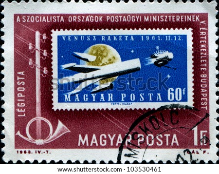 HUNGARY - CIRCA 1963: A stamp printed in the Hungary honoring Organization of Socialist Countries Postal Administrations Conference, Budapest, shows space stamp, circa 1963
