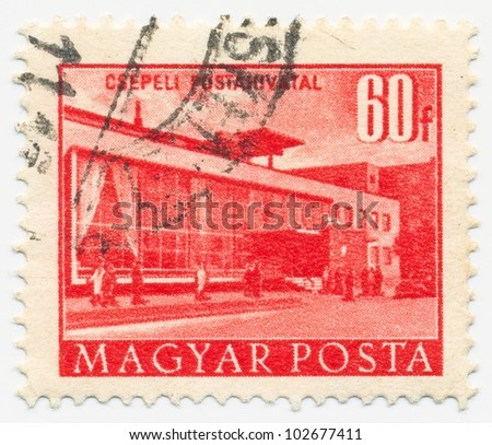 HUNGARY - CIRCA 1953: A stamp printed in the Hungary shows Post office in Budapest, circa 1953