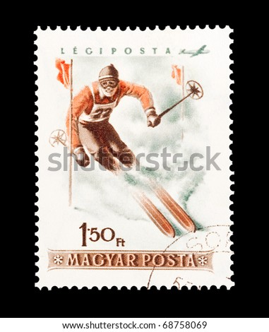 HUNGARY - CIRCA 1955: mail stamp printed in Hungary featuring winter sport slalom skiing, circa 1955
