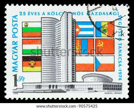 hungary   circa 1974  stamp...