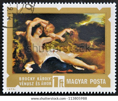 HUNGARY - CIRCA 1974: stamp printed in Hungary, shows a painting Venus and Love work Brocky Karoly, circa 1974
