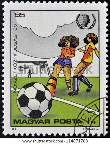 HUNGARY - CIRCA 1985: stamp printed in Hungary shows women footballers, circa 1985