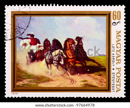 HUNGARY - CIRCA 1979: The postal stamp printed in HUNGARY shows Coach and Five, by Karoly Lotz, series, circa 1979