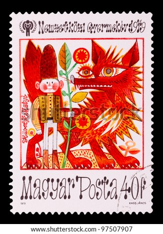 HUNGARY - CIRCA 1979: The postal stamp printed in HUNGARY shows painting with soldier and wolf, series, circa 1979
