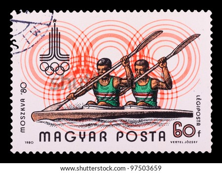 HUNGARY - CIRCA 1980: The postal stamp printed in HUNGARY shows rowing, series Olympic Games in Moscow 1980, circa 1980