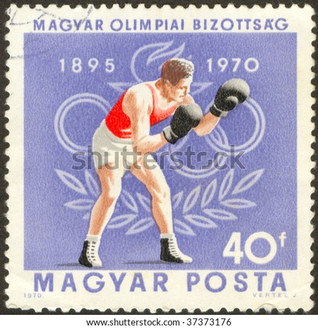 HUNGARY - CIRCA 1970: The stamp is printed honor of the 75 anniversary of Olympic committee, circa 1970.