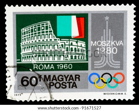 HUNGARY - CIRCA 1979: The stamp printed in Hungary shows Olympiad in Moscow in 1980, circa 1979 - stock photo