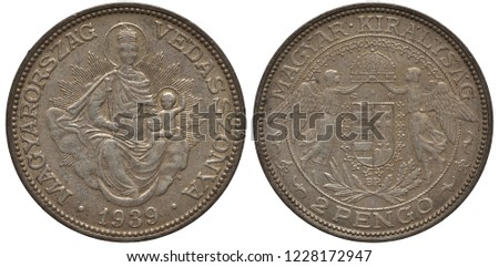Hungary Hungarian silver coin 2 two pengo 1939, Virgin Mary with baby Christ on radiant background, two winged figures support crown with leaning cross above shield, denomination below,