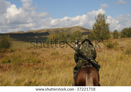 Hunter on the horse