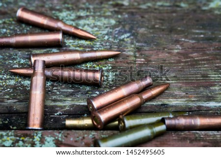 Photo of  hunting background, cartridges from smoothbore carbines, close-up