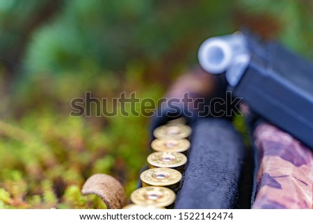 hunting items. hunting concept. hunting background. #1522142474
