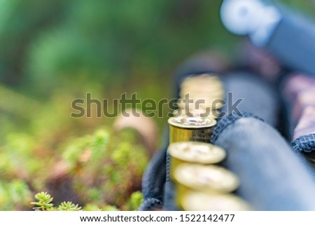 hunting items. hunting concept. hunting background. #1522142477