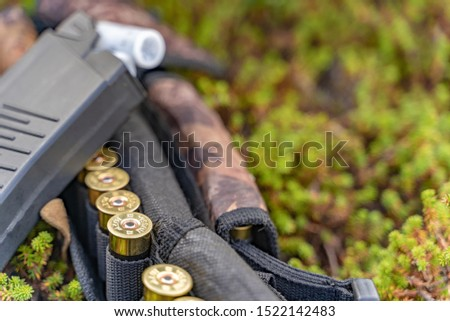 hunting items. hunting concept. hunting background. #1522142483