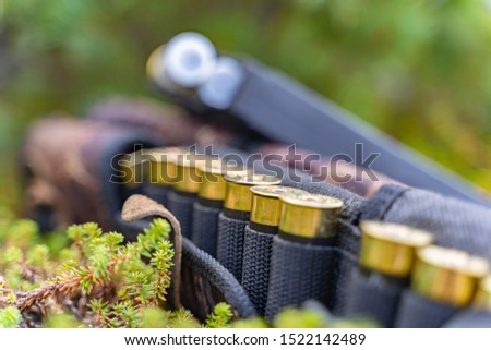 hunting items. hunting concept. hunting background. #1522142489