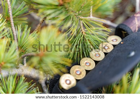 hunting items. hunting concept. hunting background. #1522143008