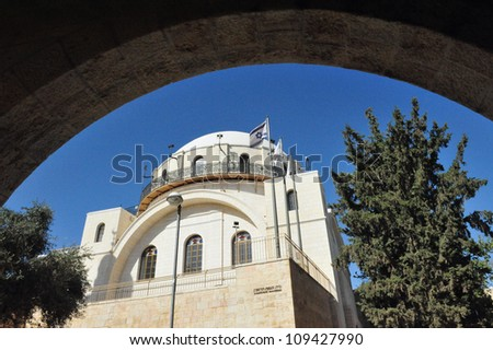 Hurva Synagogue at the Jewish Quarter in Jerusalem, Israel.