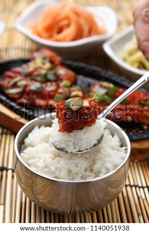hwangtae gui is korean style Grilled Dried Pollack #1140051938