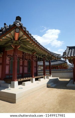 Hwaseong Temporary Palace. Suwon Hwaseong Fortress is a fortress wall during the Joseon Dynasty and is a World Heritage Site owned by Korea. Zdjęcia stock ©
