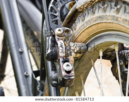 Hydraulic caliper brake on a mountain bike