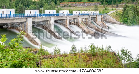 Hydro power plant in Norway Сток-фото ©