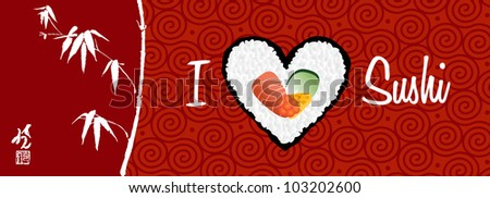I love sushi banner handwritten in white over red background.