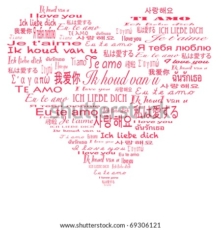 I love you in multiple language
