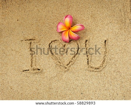 love you in sand. stock photo : i Love you in