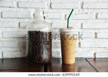 ice coffee #639990169