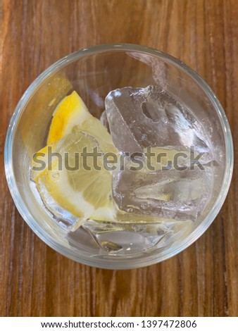 Ice with yellow lemon picture #1397472806