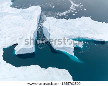 Icebergs on Arctic Ocean in Greenland. Ilulissat disco bay. #1255763500