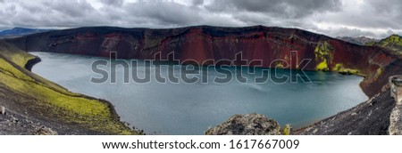 Iceland, panoramas of the central part of the island.