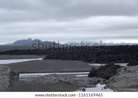 Iceland's newest lava field in Holuhraun in Vatnajökull National park formed during an eruption in the years 2014 and 2015. #1161169465
