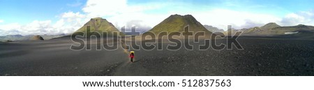 Iceland trekking - cold deserts of the Laugavegur trail #512837563