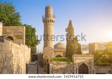 Icheri Sheher is Baku's Old Town, the original city