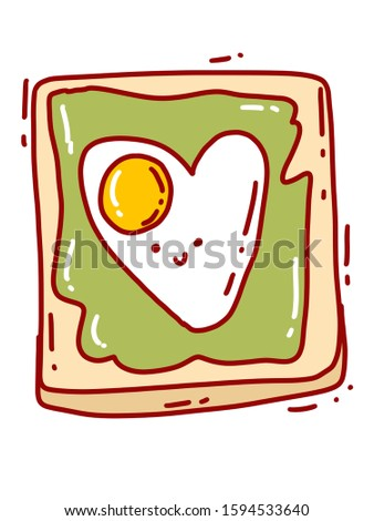 Icon cute kawaii avocado and egg sandwich, toast. Valentine's day. Love. Romance. Love