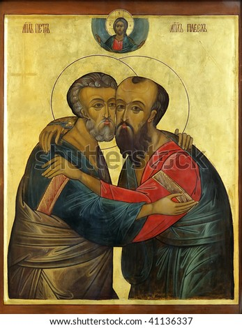 Icon Of Saint Apostles Paul And Peter On Mahogany And Gold Stock ...